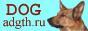 Сайт Charlie_Dog, посвященный собакам